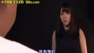 HZGD-051 人妻爆乳スペンス乳線エステ 三島奈津子《中文字幕》