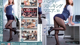 DKDN-036 月刊 パンティストッキングマニア Vol.30 OL×美脚×脚コキ