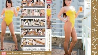 DKDN-035 月刊 パンティストッキングマニア Vol.29 レースクイーン、キャンギャル×美脚オナニー