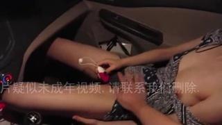 她在車上玩震動再到野外塞假雞~整路上在副駕駛座咿咿喔喔..我忍不住只好先上(圖+影)