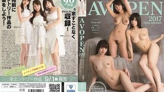 AVOPEN2017-THE DIGEST- 全90作品をギュッと濃縮!!出るまで待てない!! GES-017