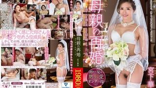 VEC-220 母親の再婚 僕の親友と結婚した母 宮下華奈