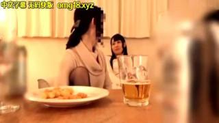 《中文字幕》MIST-156 寶貝女友大學歡迎會被破處中出