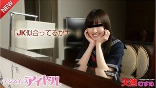 制服時代 ~女子校生のフェラはいかがですか~ 沢野美香
