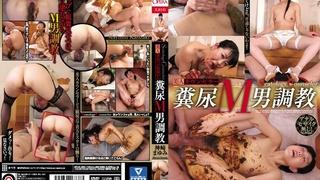 美人カウンセラー 糞尿M男調教 神崎まゆみ OPUD-262