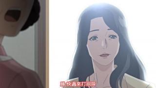 [喵萌奶茶屋][繁體][720P][ZIZ]熟女志願~KINBAKU~