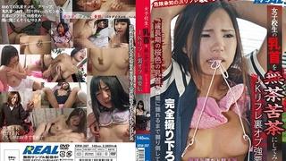 REAL(レアルワークス) 女子校生の乳首を無茶苦茶にしてみたい!JKリフレ裏オプ強要伝 XRW-287