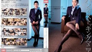 DKDN-026 月刊 パンティストッキングマニア Vol.22 パンスト美脚責めザーメン絞り