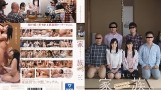 当たり前にセックスをする仲睦まじい家族。本物中出しSP 宮沢ゆかり 栄川乃亜 MUM-280