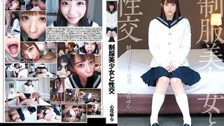 制服美少女と性交 心花ゆら QBD-089