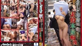 アパッチ(HHHグループ) スカート巾着素股本屋痴漢 全員巨乳Ver. AP-406