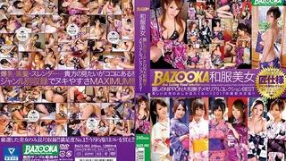 BAZX-062 BAZOOKA 和服美女麗しのNIPPON大和撫子メモリアルコレクションBEST