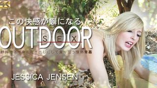 OUT DOOR SEX この快感が癖になる JESSICA JENSEN / ジェシカ Kin8tengoku 1693