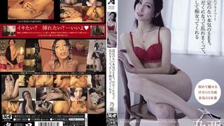 SMT-004 汗痴女 乃亞