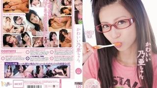MIAD-578 可愛眼鏡 乃亜