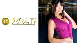 259LUXU-857 ラグジュTV 844 神崎未央 27歳 化粧品開発