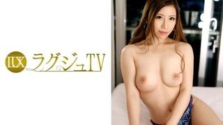 259LUXU-874 ラグジュTV 856 小泉沙耶 30歳 バーテンダー