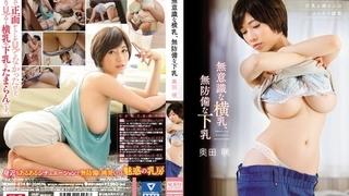 無意識な横乳、無防備な下乳 奥田咲 SNIS-828