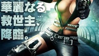 未来刑事ジェシカ RADD-009