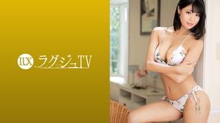 259LUXU-909 ラグジュTV 896 神崎未央 27歳 化粧品開発