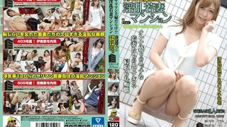 [中文字幕]  AQMB-004 到處都是放蕩主婦!?淫亂少婦公寓  被抓住把柄的淫亂少婦們