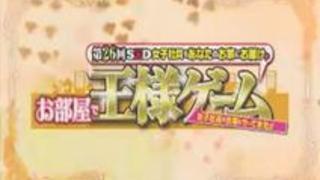【SOD女子社員】SODの美人社員5名をユーザー様宅に派遣!ハーレム王様ゲーム