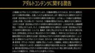 カリフレ ~オプション無用の中出�...