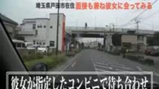 【戸田市美女木】ヤリマンヤンキ�...