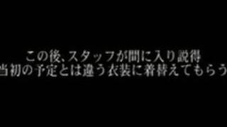 レスビアン日本人レズビアン