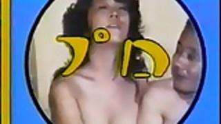 【無修正】これが昔、田舎から歌舞伎町に遊びに来たオジサンに3万円で売りつけてたという伝説の裏ビデオか?