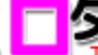【上原亜衣・水野朝陽・波多野結衣ほか】乱交企画!人気女優によるハーレム温泉。騎乗位の連続は凄すぎる